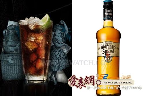 Captain Morgan摩根船长 征服兰姆酒市场