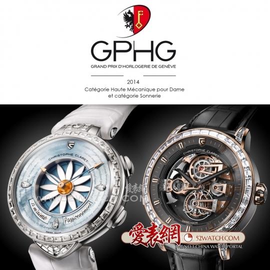 Christophe Claret两款腕表Margot和Soprano入围GPHG2014  (点击图片翻页)