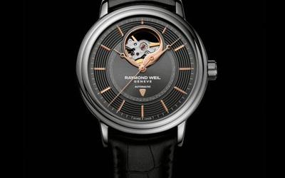 蕾蒙威發布全新三款Music特別版腕表