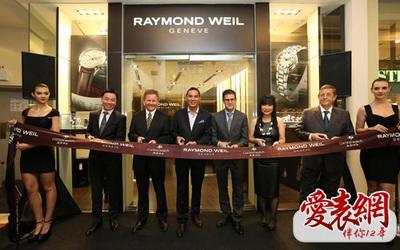 蕾蒙威在吉隆坡開設其第一家旗艦店