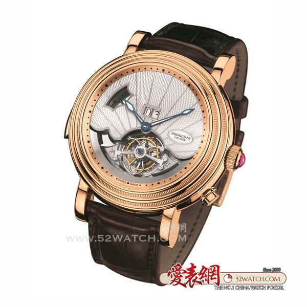 不容错过的帕玛强尼Parmigiani高级复杂腕表展览登陆香港  (点击图片翻页)