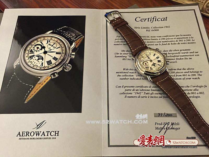 DUANG表情:Aerowatch爱罗表1942系列全球200枚限量版