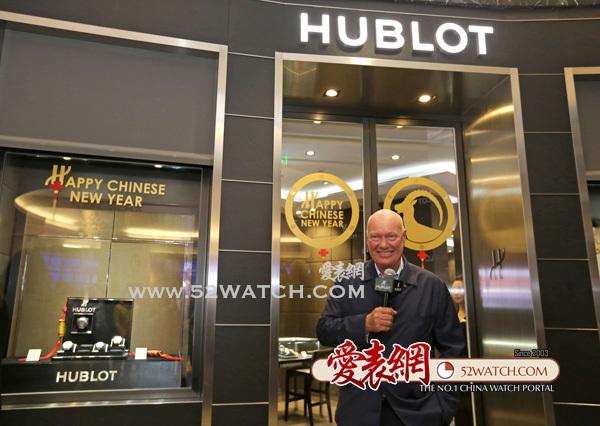HUBLOT-4.jpg