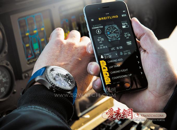 巴塞尔2015:百年灵首款智能手表B55  (点击图片翻页)
