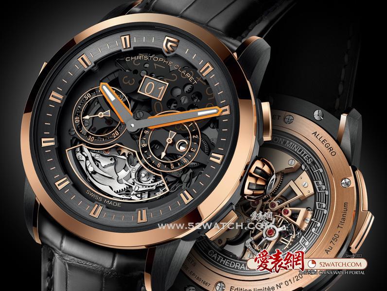 Christophe Claret为高级钟表的钟乐报时历史揭开新一章:Allegro腕表  (点击图片翻页)