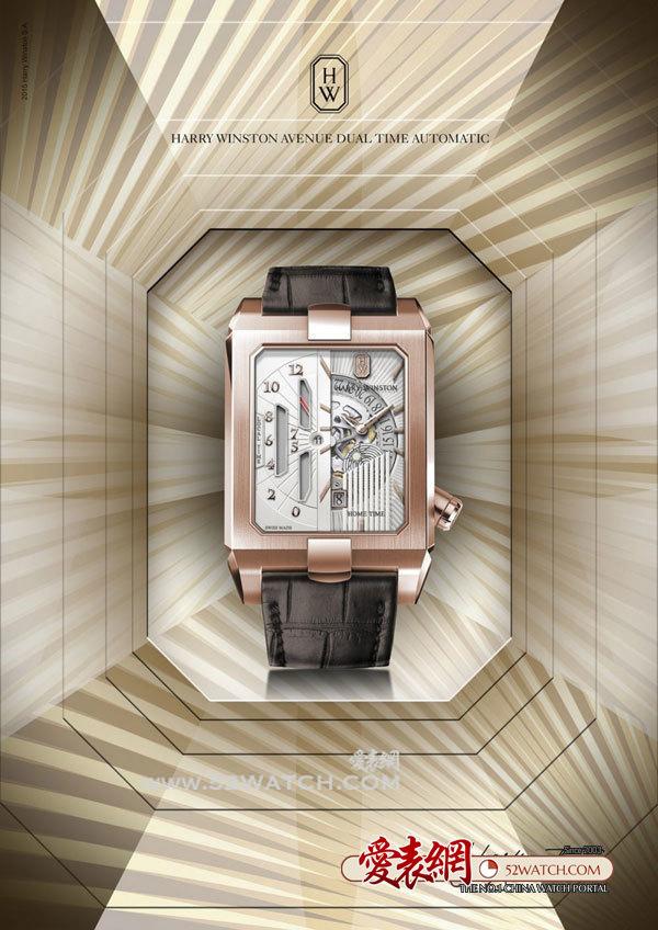 海瑞·温斯顿全新Avenue系列双时区自动腕表  (点击图片翻页)
