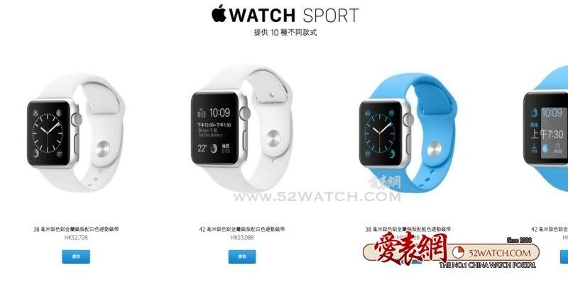 苹果手表今天接受预订,亲身探营官网订购Apple Watch  (点击图片翻页)