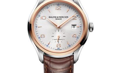 名士表 Baume & Mercier 情侣对表 真爱的礼物见证