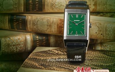 积家推出大型Reverso超薄翻转1931腕表绿色特别版手表