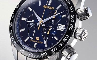 精工 Grand Seiko 55周年纪念腕表