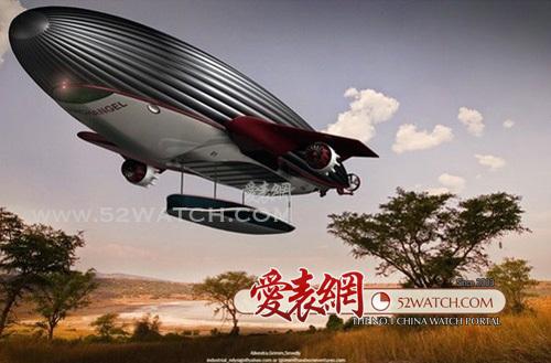 Airship-2.jpg