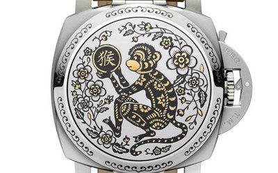 沛纳海精心打造全新猴年限量版腕表