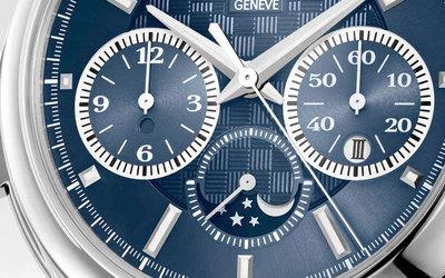 百達翡麗5208T-010鈦金屬超復雜功能腕表