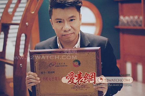 专访网易第六号员工,爱表网创始人黄俊研先生