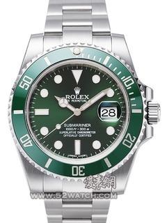 116610LV-97200 绿盘