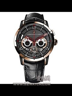 Kantharos Red Gold and Anthracite PVD Titanium