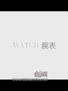 伯爵 PiagetG0A35093(G0A35093)手表报价资料