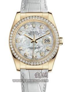 Rolex116188 白色鑲鉆(116188 白色鑲鉆)手表報價資料