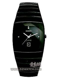 雷达 RadoR13725702(R13725702)手表报价资料