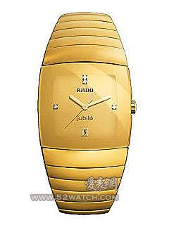 雷达 Rado156.0773.3.070(156.0773.3.070)手表报价资料