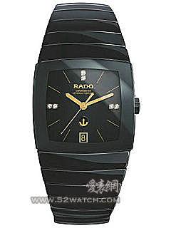Rado629.0663.3.070(629.0663.3.070)手表报价资料